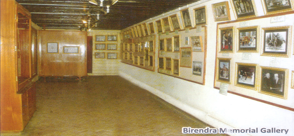 Birendra Memorial Gallery